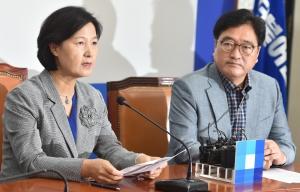 더불어민주당, 북한 핵실험 '강력 규탄한다!'