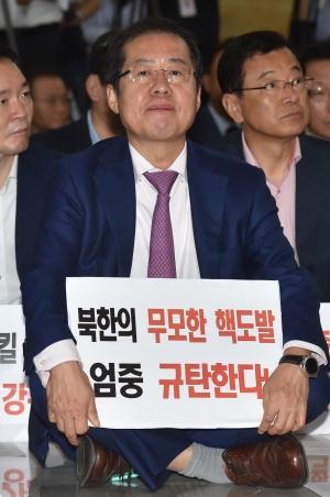 자유한국당 릴레이 발언