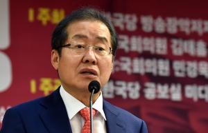자유한국당 팩트전쟁 토론회