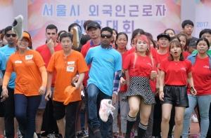 외국인근로자 체육대회