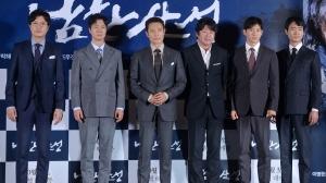 남한산성 언론시사회