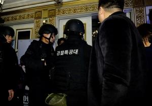 JTBC 금토드라마 '언터처블'