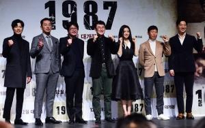 영화 '1987' 제작보고회