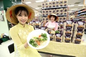 이마트 쌀국수 피코크 포 하노이 출시