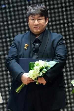 2017 대한민국 콘텐츠 대상 시상식