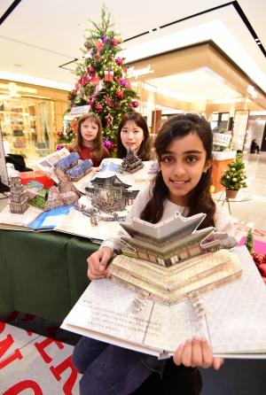 '한국의 세계문화유산 팝업북'