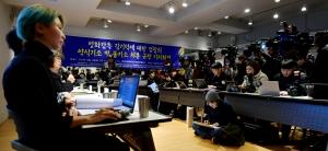 김기덕 사건 공대위 기자회견