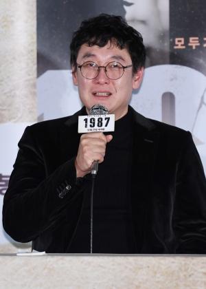 영화 '1987' 시사회