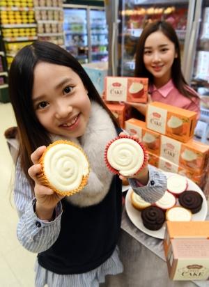 이마트 연말 홈파티 피코크 컵케익 3종 출시