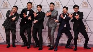2017 MBC 방송연예대상