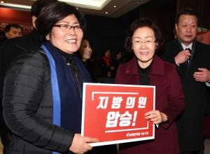 자유한국당 서울시당 신년인사회