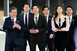 인천공항 2터미널 개장식 참석한 문재인 대통령