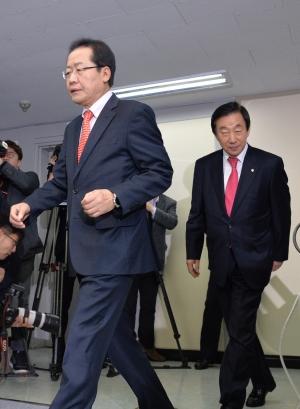 홍준표 신년 기자회견