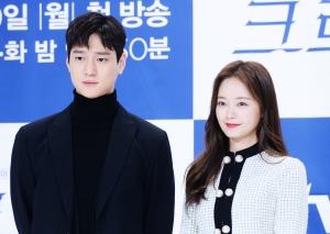 2018년 tvN 첫 장르물, 드라마 '크로스' 제작발표회