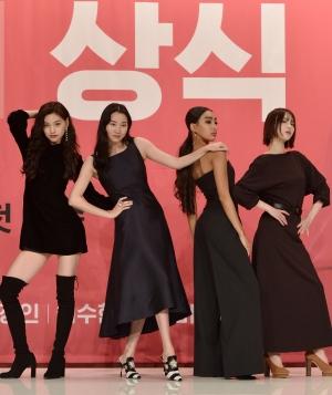 '겟잇뷰티 2018' 제작발표회