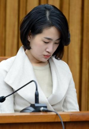 김수민 의원 카톡