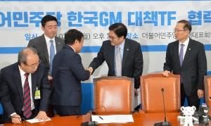 민주당 GM 협력업체 면담