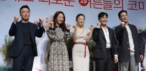 영화 '바람 바람 바람' 제작발표회
