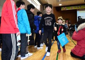 동호초등학교 입학식