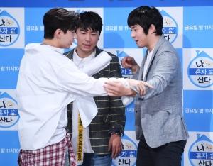 MBC '나혼자 산다' 5주년 기념 기자간담회