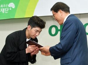 임효준, 초록우산어린이재단 친선대사 위촉