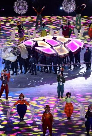 2018평창올림픽 폐회식