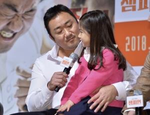영화 '챔피언' 제작보고회