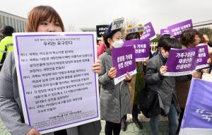 10차 헌법 개정과 남녀동수 개헌 촉구 300인선언