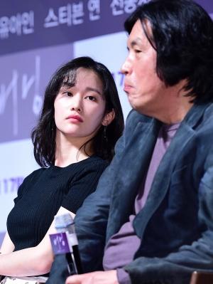 영화 버닝 제작보고회