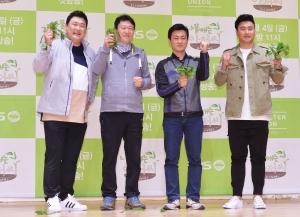 KBS 2TV 나물 캐는 아저씨 제작발표회