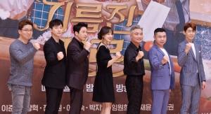 SBS 기름진 멜로 제작발표회