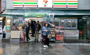 서울지역 우박, 소나기