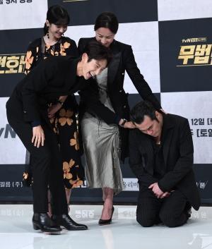 무법변호사 제작 발표회