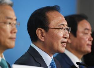 야3당, '개헌은 국민의 명령!'... 8인 개헌 협상회의 촉구