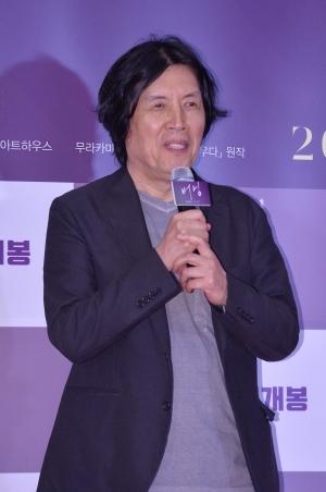 영화 '버닝' VIP시사회