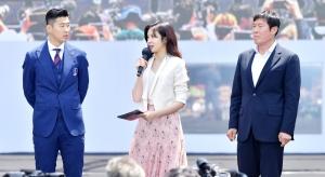 한국 축구대표팀 출정식