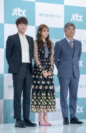 JTBC 드라마 '미스 함무라비' 제작발표회