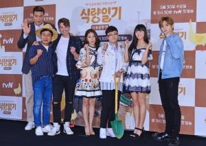 tvN 식량일기 닭볶음탕 제작발표회