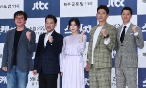 JTBC드라마 '스케치' 제작 발표회