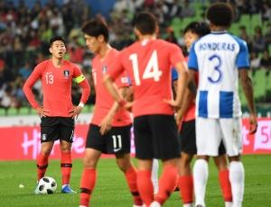 대한민국vs온두라스 축구구가대표팀 평가전