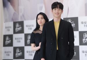 KBS 드라마 '너도 인간이니?' 제작발표회