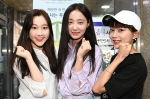 사전투표에 참여한 아이돌