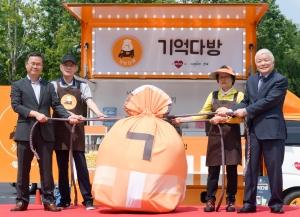 한독-서울시, 치매 예방 캠페인 '기억다방' 론칭
