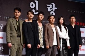 영화 '인랑' 제작발표회