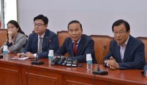 자유한국당 초재선 의원 모임