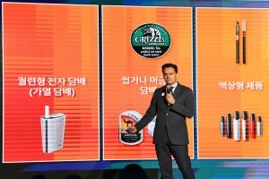 세계 최초로 한국에서 발매된 글로 2세대