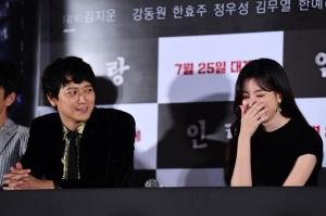 영화 '인랑' 언론시사회