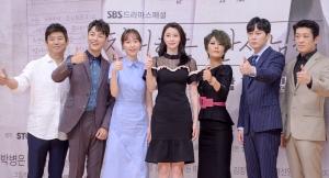 SBS 드라마 '친애하는 판사님께' 제작발표회
