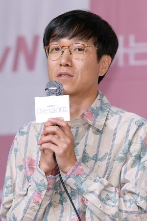 tvN 수목드라마 '아는 와이프' 제작발표회