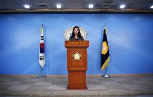 대변인 배현진